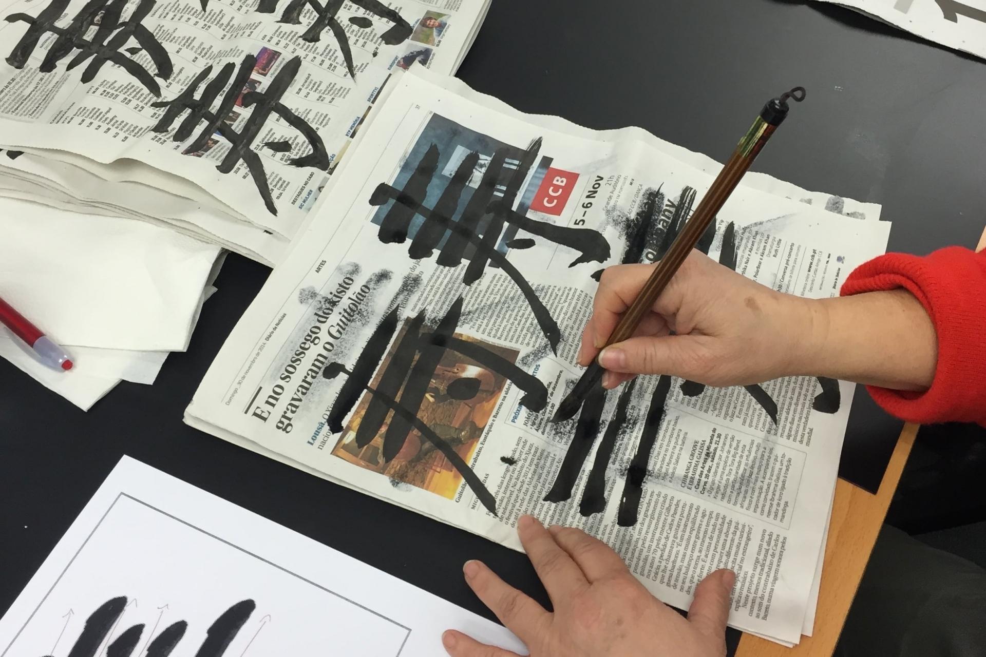 LC_blog_Museu_Oriente_dedica_mes_cultura_japonesa