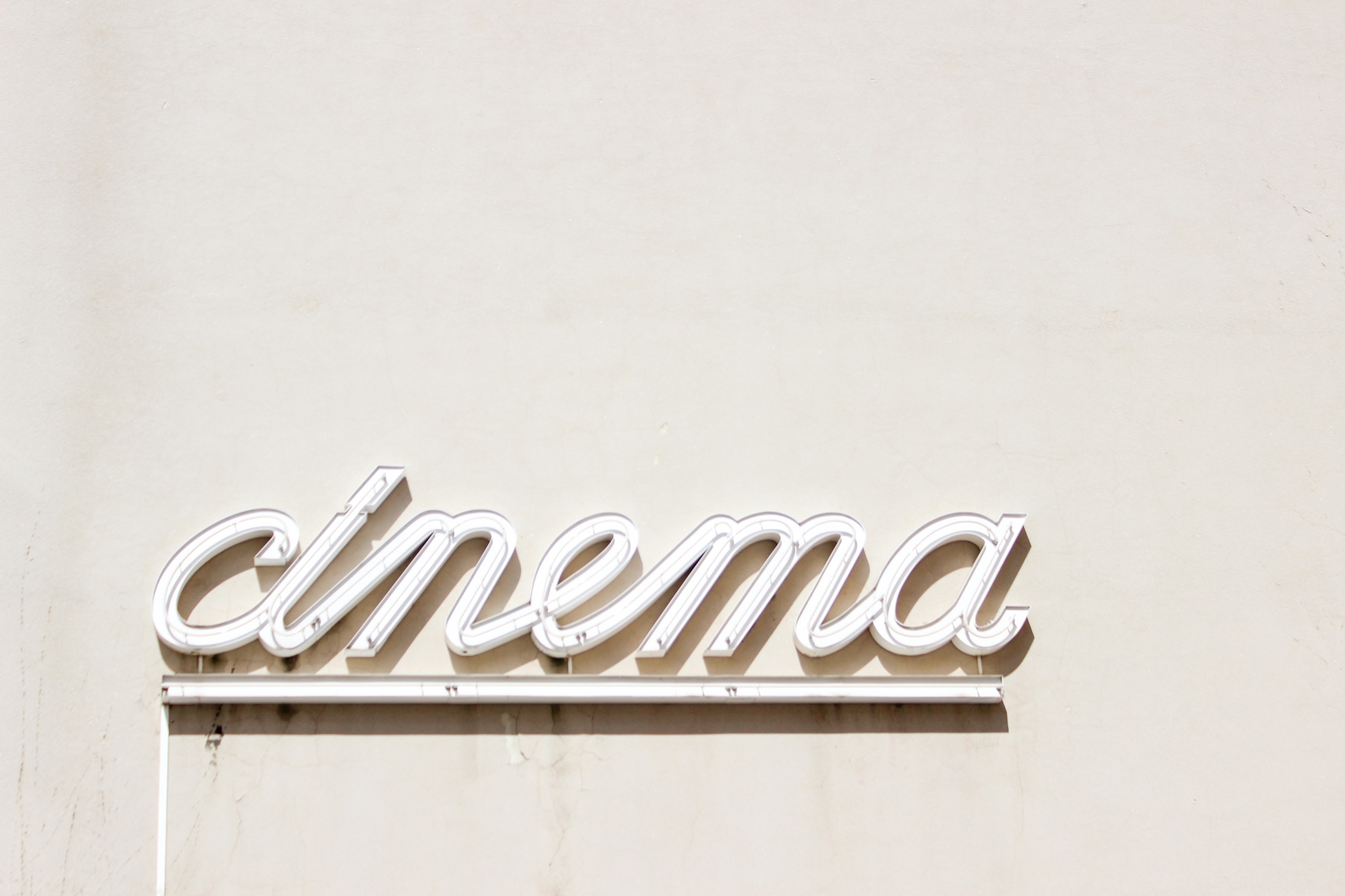 lisboa_cool_visitar_cinemateca