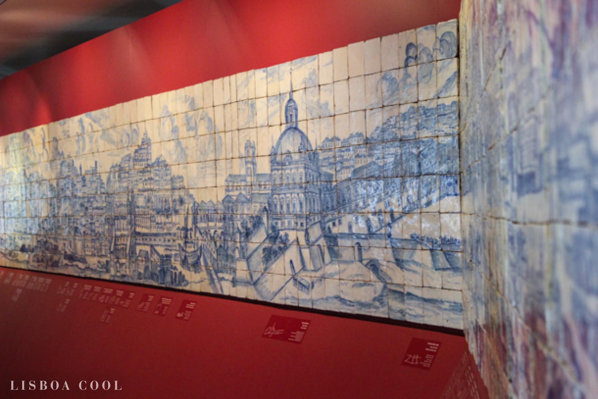 LisboaCool_Visit_Museu Nacional do Azulejo